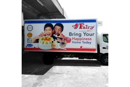 3 Ton Box Truck Flat Body Full Wrap